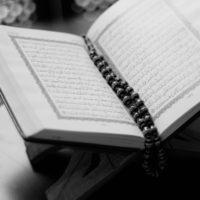 Så här njuter du av Koranen